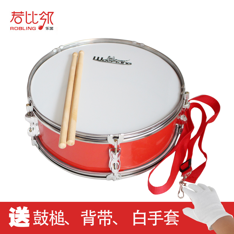 Jin bao quality garnett inch 13 inch large/western musical instruments drum percussion snare drum snare drum snareæ´é¼musical instruments for children