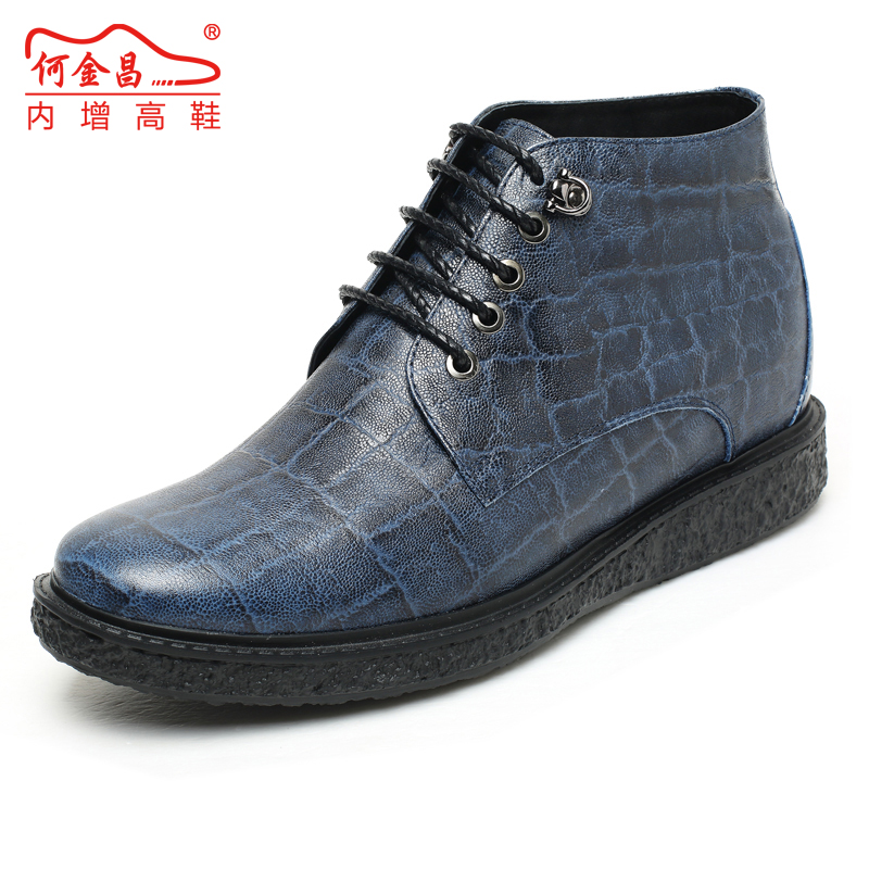 Jin chang in the everyday casual boots cow leather boots within the higher matte leather men's leather stealth increased within the light at the end of 7 cm