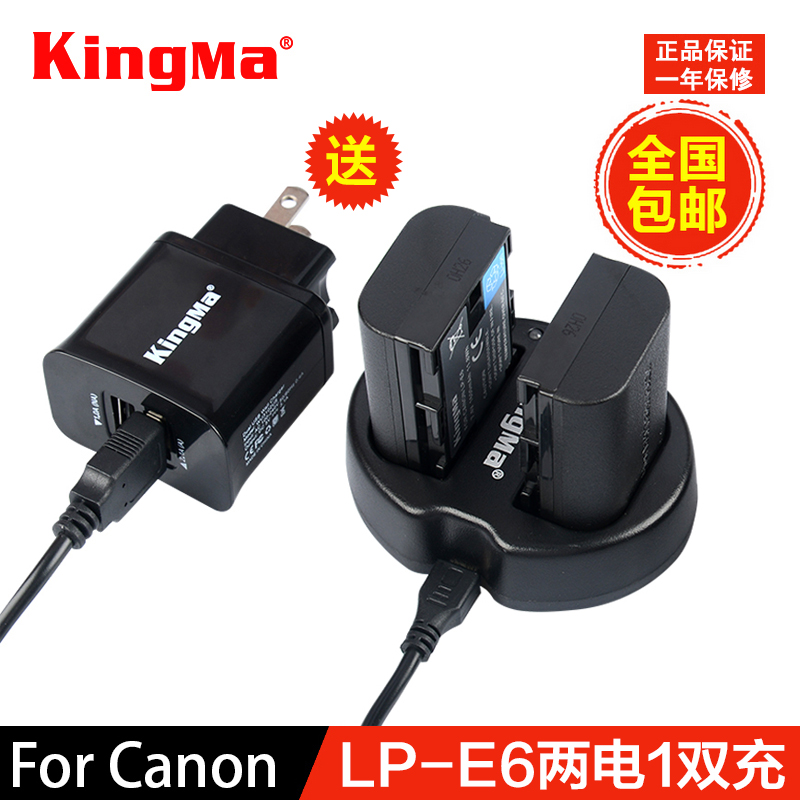 Jin code lp-e6 battery charger kit canon 5d25d370d 60d 6d 7d2 80d LP-E6N