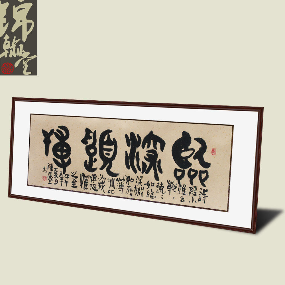 introduction to chinese caligraphy Model of chinese calligraphy chinese chinese  introduction learn  the chinese characters will be automatically send in this generator of chinese calligraphy.