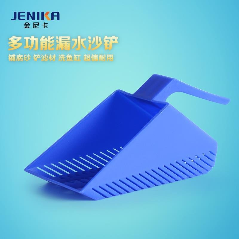 Jin nika new multifunction aquarium pincha shovel sand shovel sand washing device aquarium landscaping aquarium fish tank clean shovel