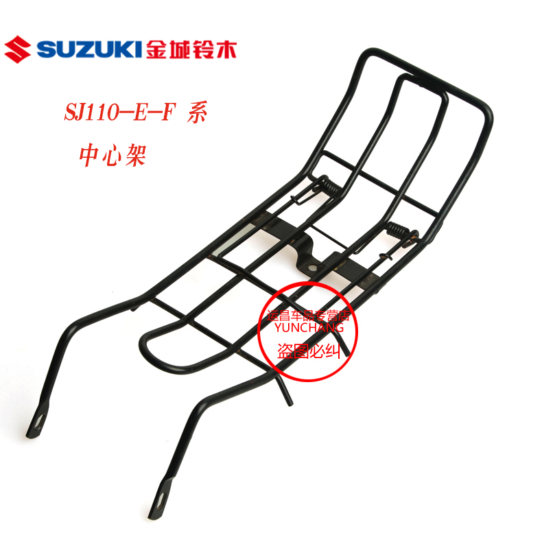 Jincheng suzuki sj110 sj110-e sj110-f center rack bag rack bag clip center folder