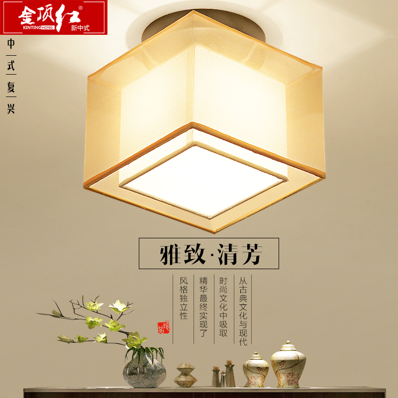 Jinding red new chinese ceiling lights round square door entrance hall balcony lights aisle lights entrance corridor lights
