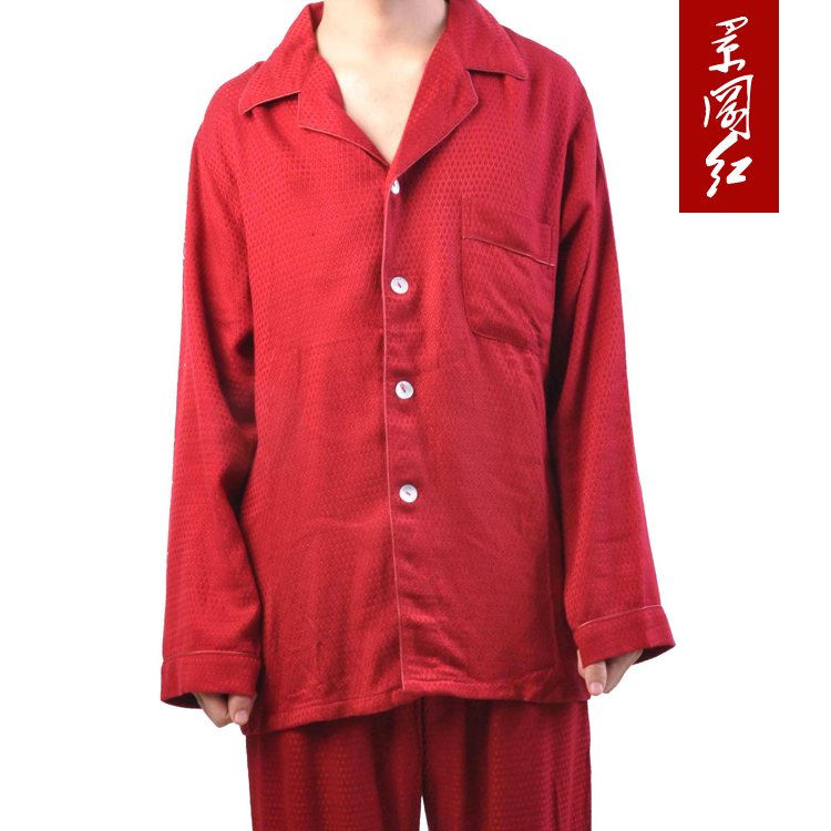 Jing gang red/jinggangmycin red bamboo fiber tracksuit couple pajamas nightgown soft and comfortable
