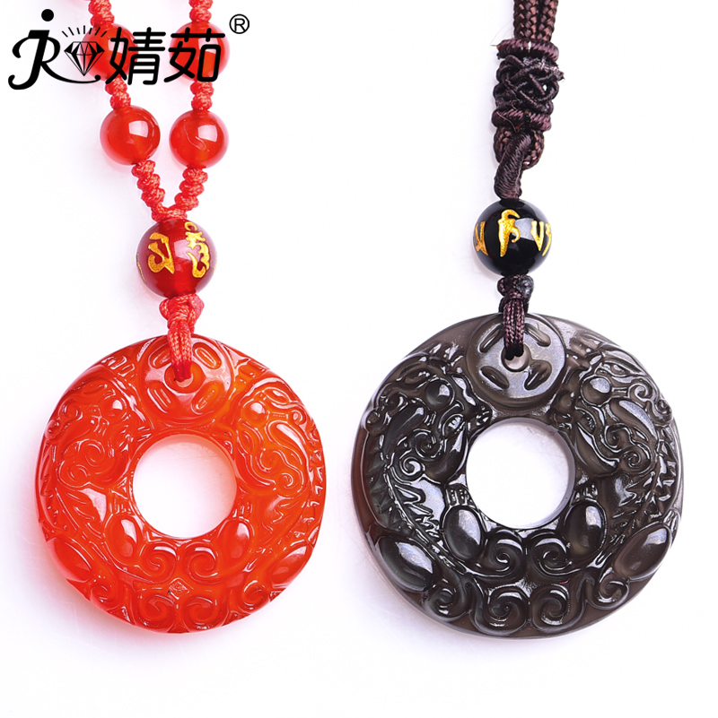 Jing ru opening of natural red agate pendant brave couple obsidian pendant male ms. a chain birthday gift