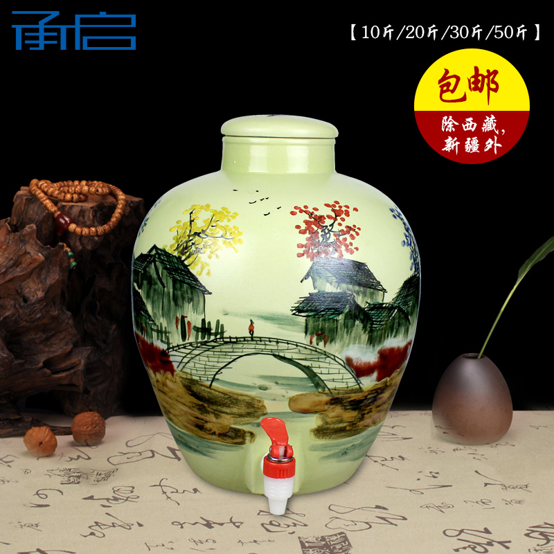 Jingdezhen 10 kg 20 kg 30 kg 50 of ceramic jars jar jug wine wine wine bottle bubble bottle painted