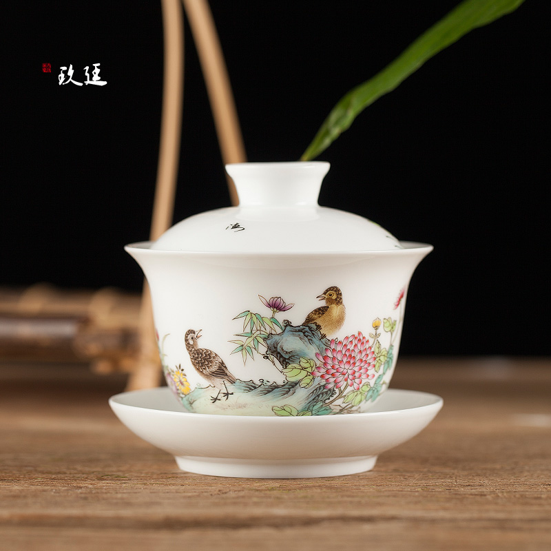 Jingdezhen bird bowl with god tureen overglaze painted pastel ceramic tea cup kung fu tea free shipping