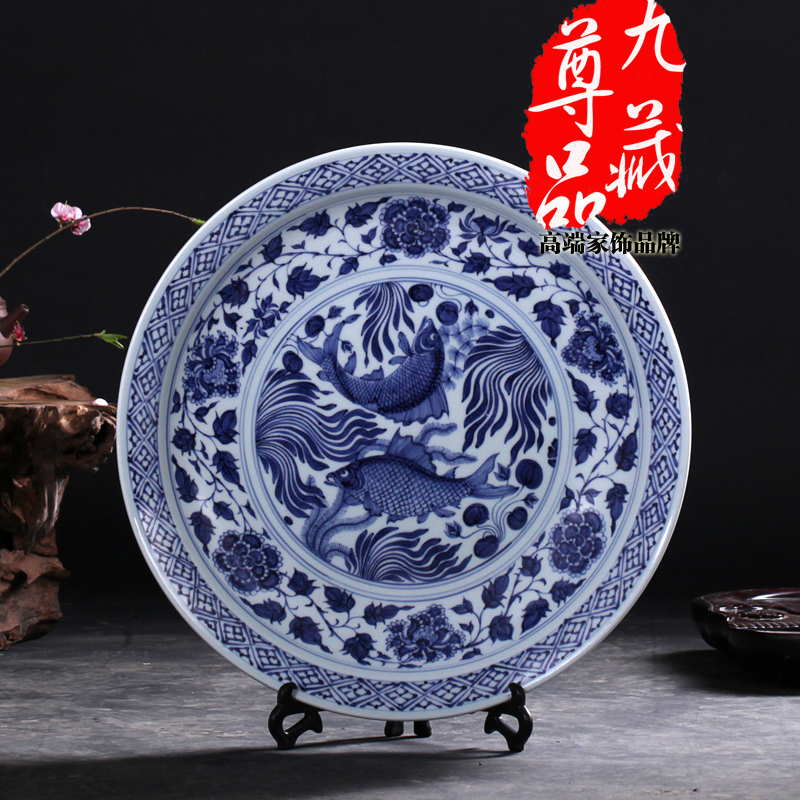Jingdezhen ceramic imitation of the yuan blue and white porcelain demersum pattern vase living room home decoration crafts ornaments hanging plate
