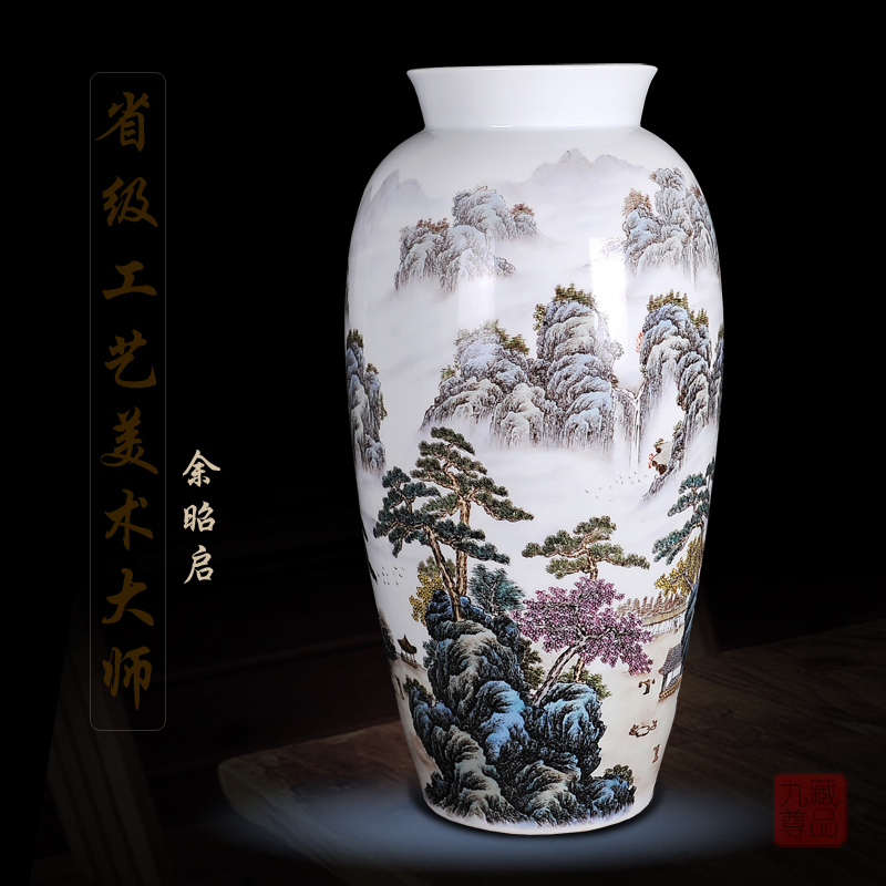 Jingdezhen ceramic vase painted pastel seclusion mountains in taolaizhao kai yu home living room ornaments crafts