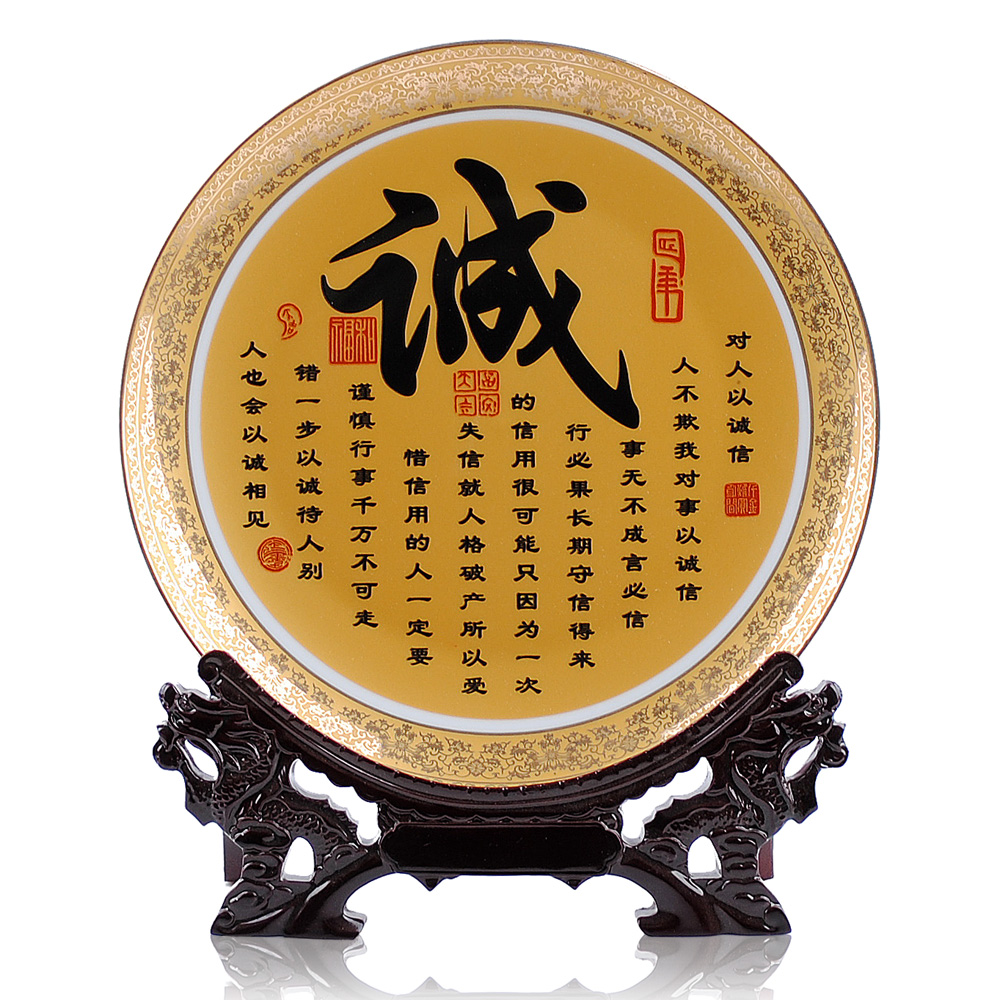 Jingdezhen ceramics famous celebrities golden decorative plate hanging plate modern fashion home crafts ornaments