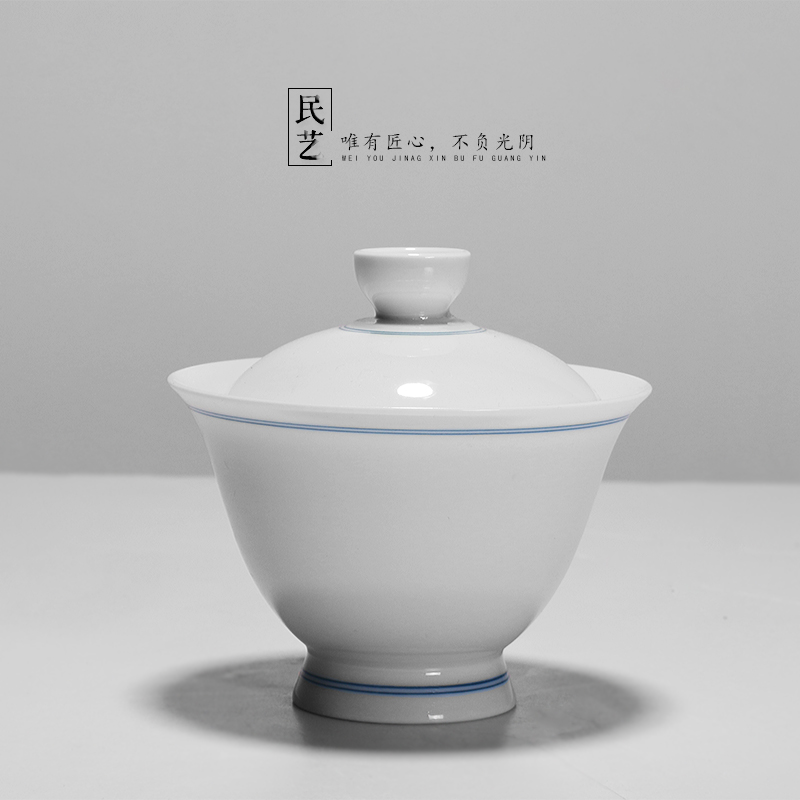 Jingdezhen hand handmade painted blue and white tureen with god kung fu tea handmade porcelain tureen with god prepare shipping