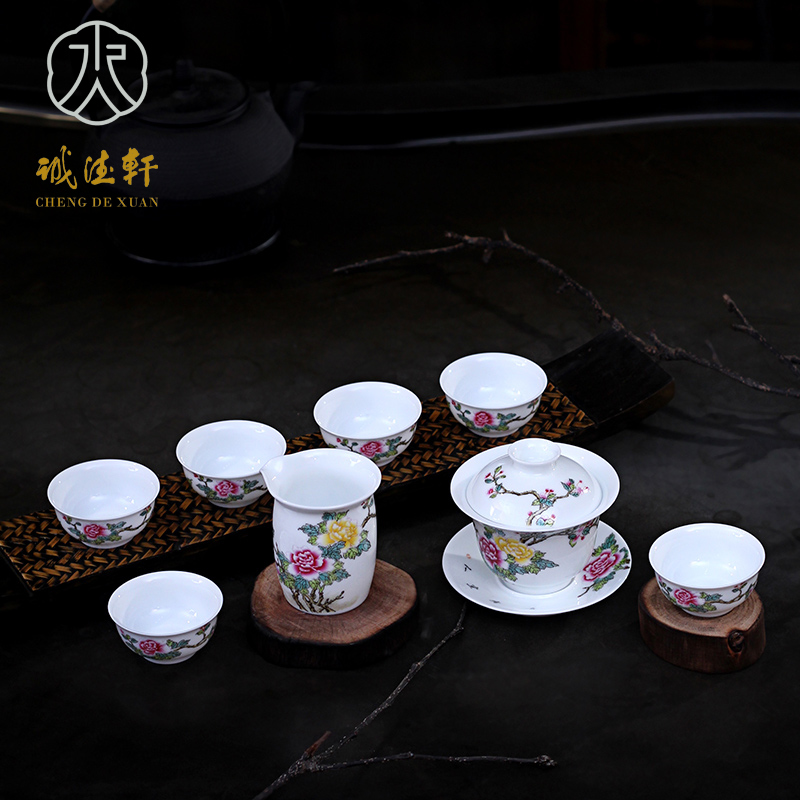 Jingdezhen hsuan tsang tak pastel painted porcelain ceramic tea set kung fu tea set group 8 head shadow posture zoran