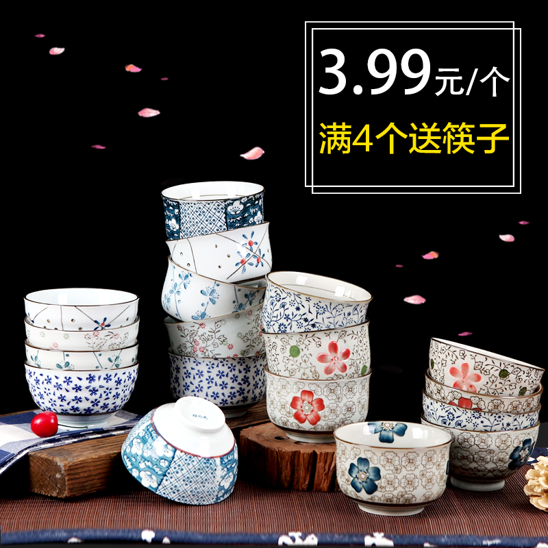 Jingdezhen japanese wind tableware underglaze color tableware korean rice bowl small bowl rice bowl ceramic bowls household