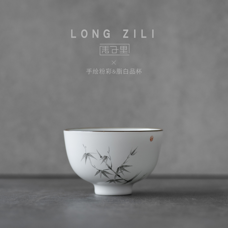 Jingdezhen pastel painted white celadon ding fat white porcelain ceramic tea kung fu tea cup small cup of tea