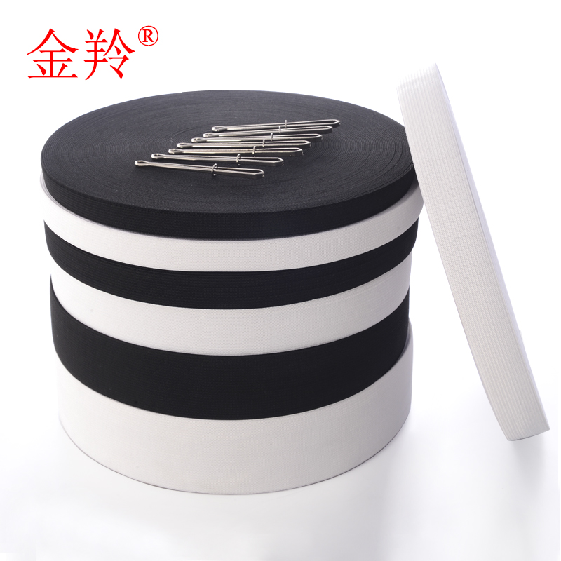 Jinling 40 m dress in black and white loose tight elastic band 0.6-6cm wide elastic rubber band diy accessories clothing accessories