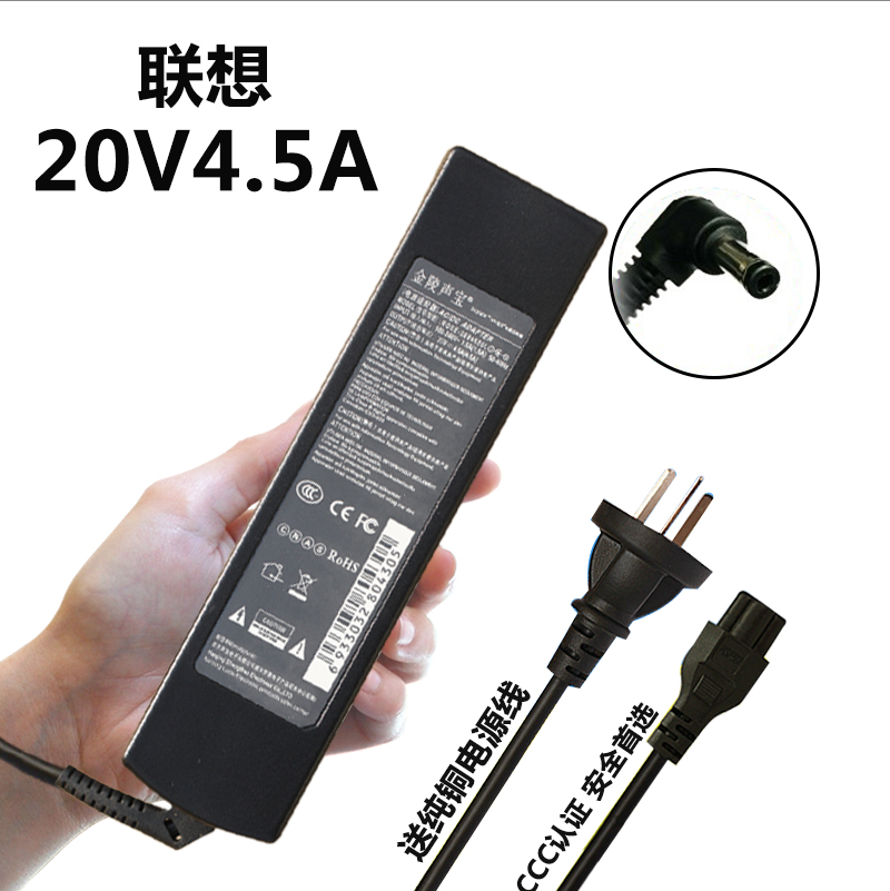 Jinling sampo lenovo notebook computer power adapter charger cord G470G480Y450Y460Y480