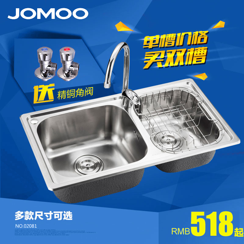 China Portable Sink Unit, China Portable Sink Unit Shopping Guide at on portable kitchenette, portable outdoor sinks cheap, kitchen combo unit, portable outdoor sink cart, portable laundry sink, compact kitchen unit, portable air conditioning unit, portable shelf unit, portable closet unit, portable lighting unit, portable plastic sink, portable outdoor sink at walmart, portable shampoo sink, portable heater unit, portable fireplace unit, portable outdoor sink station, portable sink for bbq trailer, portable sinks for food vendors, portable storage unit, portable camping sink,