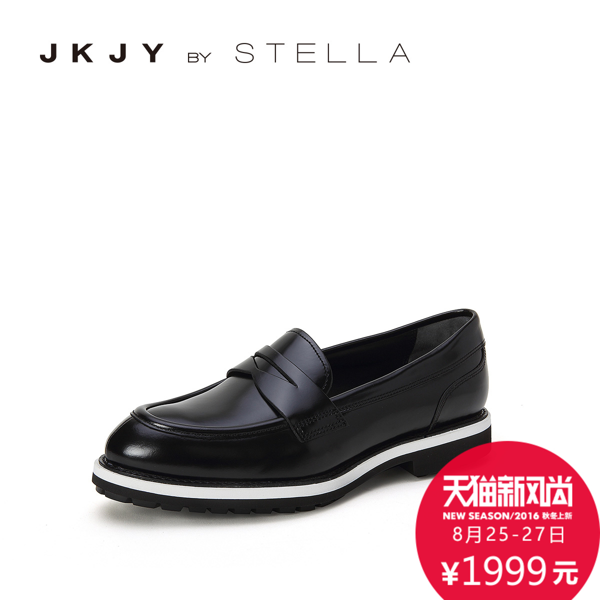 Jkjy by STELLA2016 JG1D1LMH869 new ms. leather shoes flat shoes spring and summer