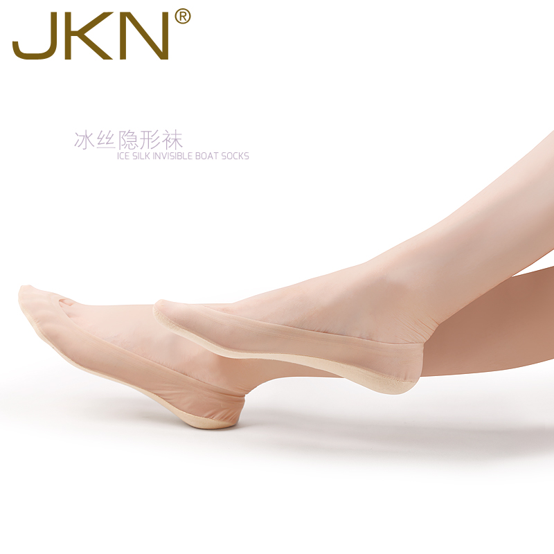 Jkn ms. invisible ice silk socks female socks summer paragraph korean version of the solid slip silicone invisible socks 6 pairs of dress
