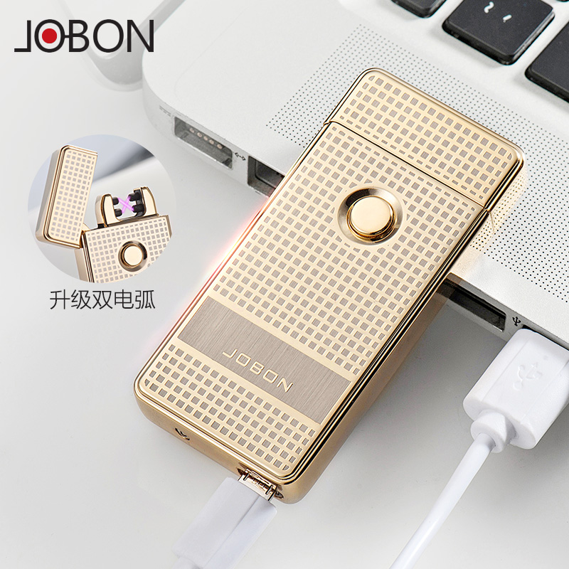 Jobon bang double arc usb charging lighter windproof lighter creative slim electronic cigarette lighter gift lighters