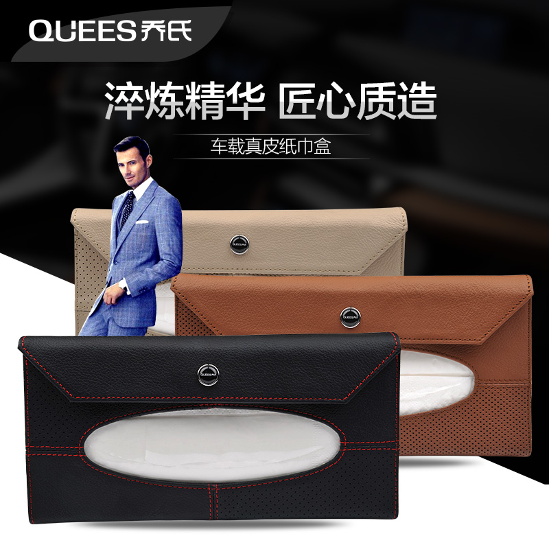 Joe's creative supplies automotive interior sunroof visor hanging tissue box tissue pumping car pumping carton box napkin pumping sets