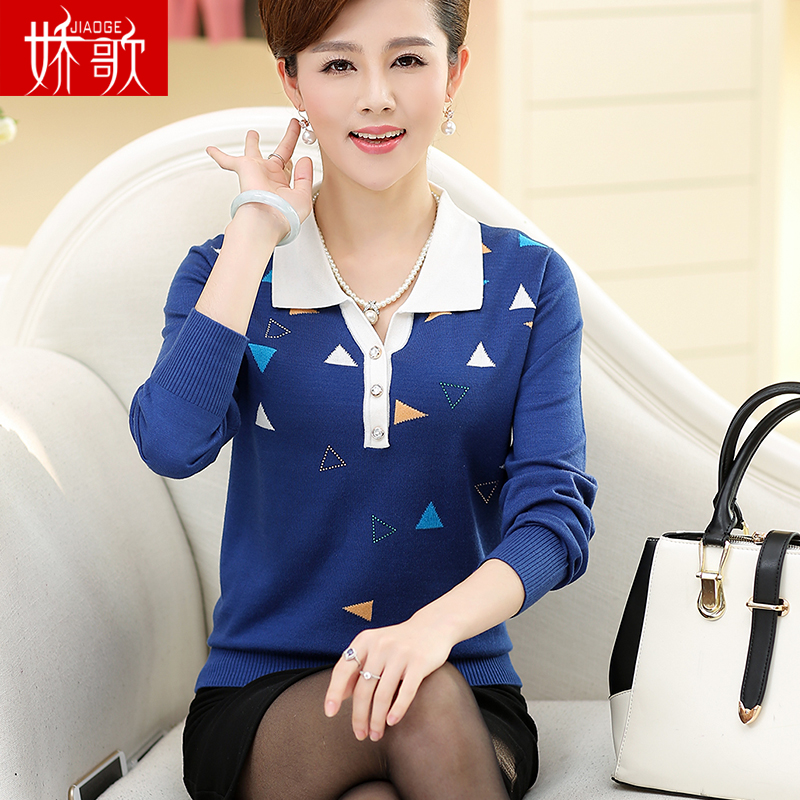 Johnson song aged mother dress middle-aged ladies long sleeve t-shirt lapel hedging loose big yards sweater bottoming shirt