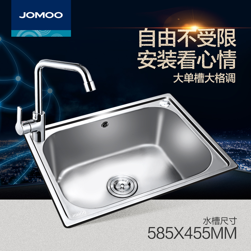 Jomoo jiumu 304 stainless steel sink large kitchen vegetables basin sink ZH0 6130 series