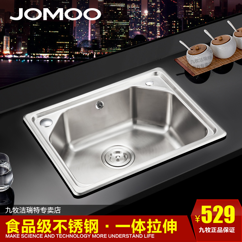 Jomoo jiumu bathroom sink 304 stainless steel sink single bowl kitchen sink washing vegetables basin 06059 authentic