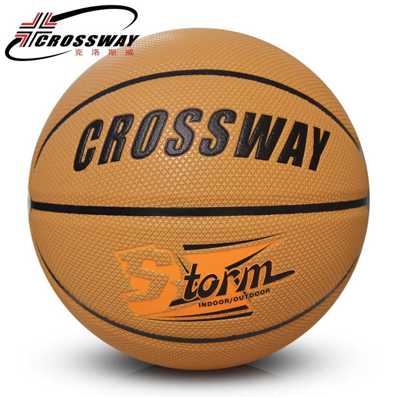 Jonathan crowe basketball genuine 706 absorbent slip resistant cross grain soft leather special training game with free shipping