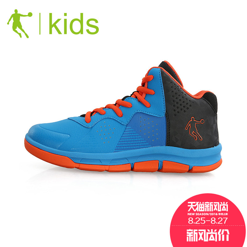 Jordan basketball shoes boys sneakers 2016 new medium and children's fashion running shoes basketball shoes for children