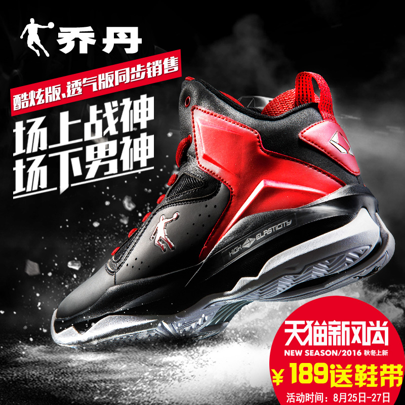 6ec91a47f8b454 Get Quotations · Jordan basketball shoes men fall within the high shoes  black and red reeboks journaists minus shock