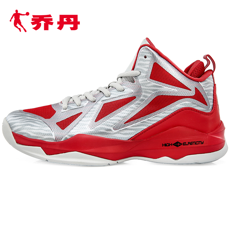 8d1a8811862 Get Quotations · Jordan basketball shoes men sport shoes men 2016 spring  new men s wear and cushioning basketball shoes