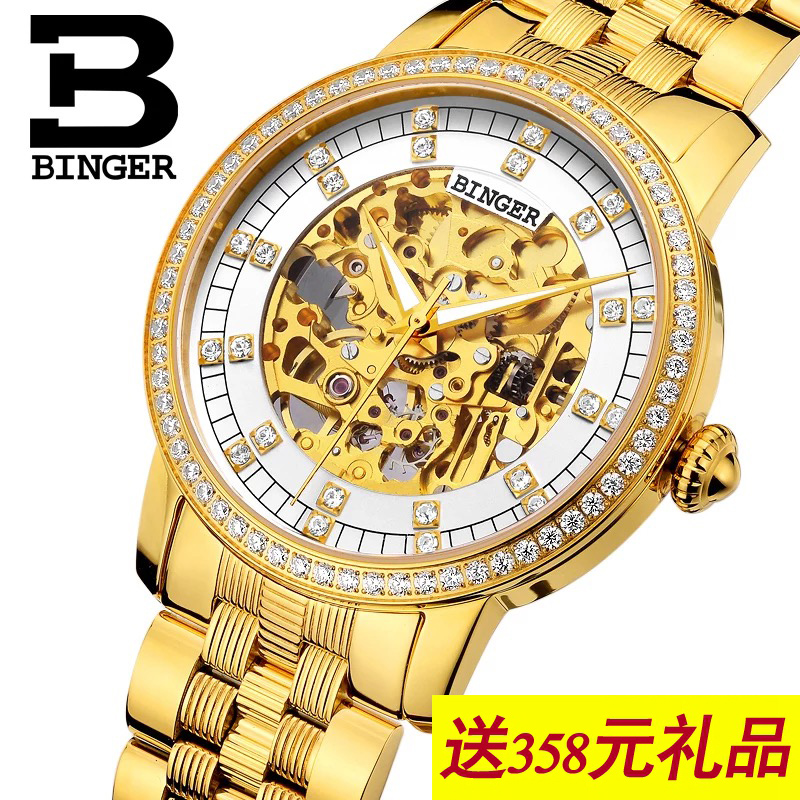 Jordan chan endorsement accusative accusative authentic ladies watches automatic mechanical watches gold white modern