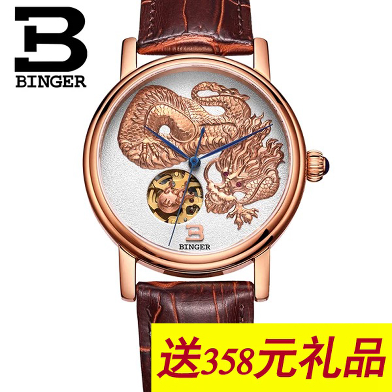 Jordan chan endorsement accusative steel watches automatic mechanical watches hollow men watch men watch accusative full rose gold dragon statue