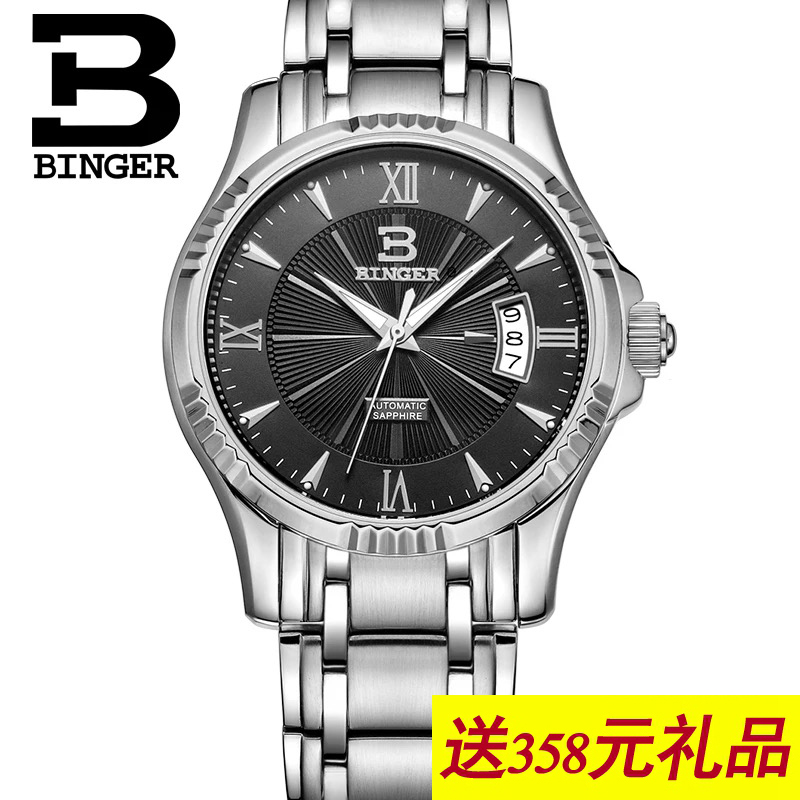 Jordan chan endorsement accusative steel watches men's watches automatic mechanical watch men watch black face accusative jazz