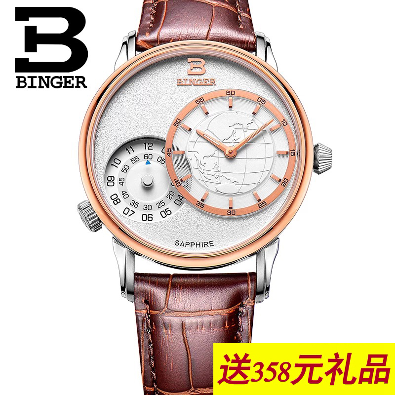 Jordan chan endorsement accusative watches authentic men's watches automatic men's watch gold belt between accusative travel home