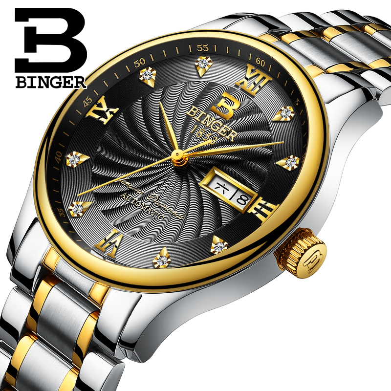 Jordan chan endorsement binger accusative steel watches men quartz watch waterproof watch sojitz calendar male table retro table
