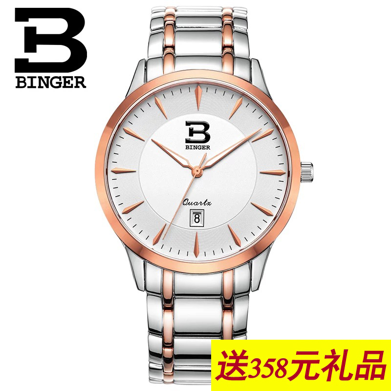 Jordan chan endorsement binger accusative steel watches men's watches accusative between gold stainless steel watch with slim thin ink