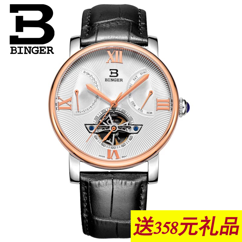 Jordan chan endorsement genuine binger accusative steel watches men's watches accusative hollow automatic mechanical flywheel