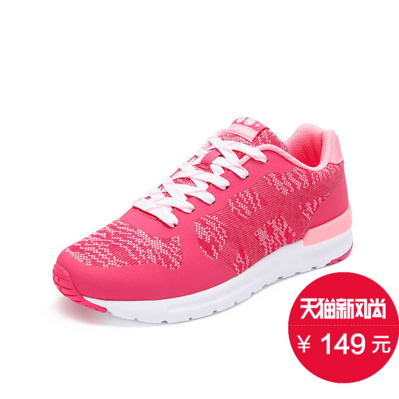 Jordan shoes 2016 summer new women running shoes lightweight breathable mesh casual shoes classic sports shoes running shoes women
