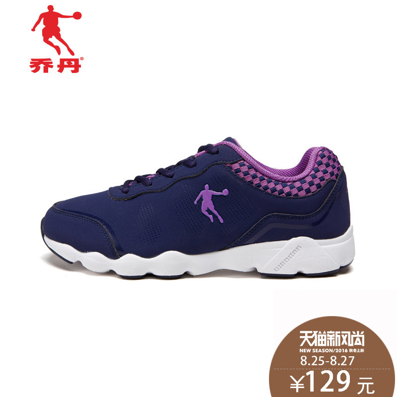 Jordan shoes comprehensive training shoes spring korean tidal casual shoes sneakers sports shoes running shoes authentic xm4231801