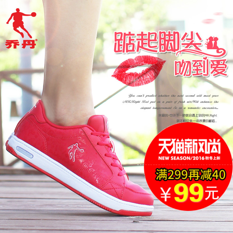 Jordan shoes women shoes fall sports shoes women shoes 2016 korean version of the trend of students wear and casual shoes women shoes