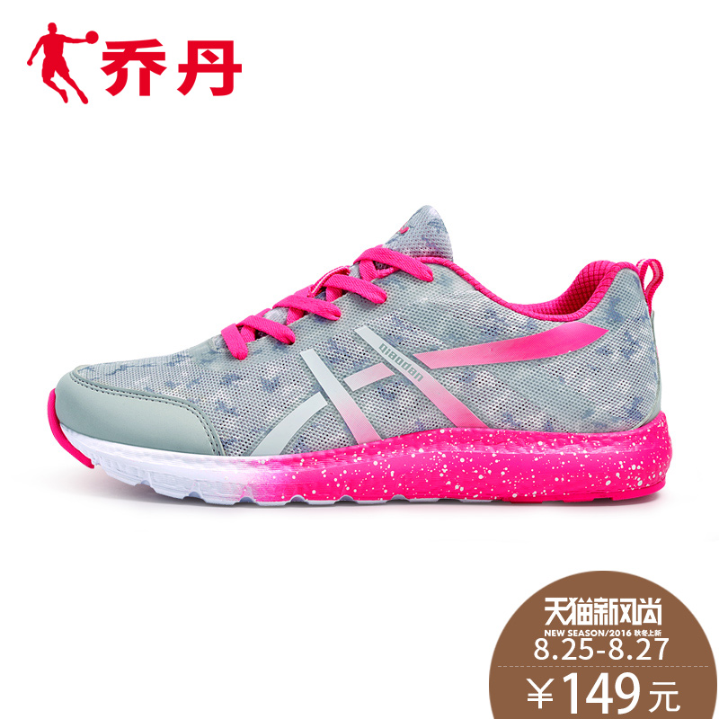 Jordan sports shoes women shoes running shoes women shoes summer breathable ladies casual and comfortable sneakers running shoes jogging shoes women