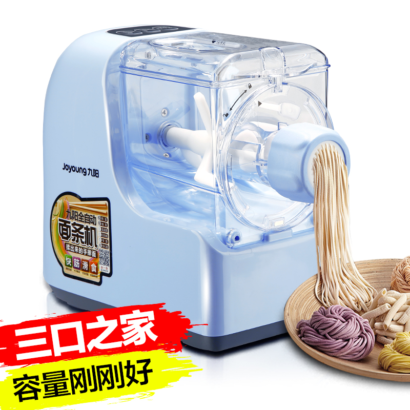 Joyoung/joyoung JYS-N5 new home pasta machine pressing machine home and face automatic multifunction