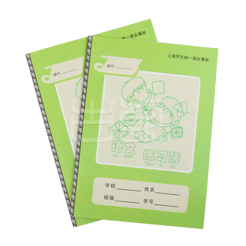 Js jiansheng k4-1 language exercise book shanghai unified student academic books shanghai boe producer