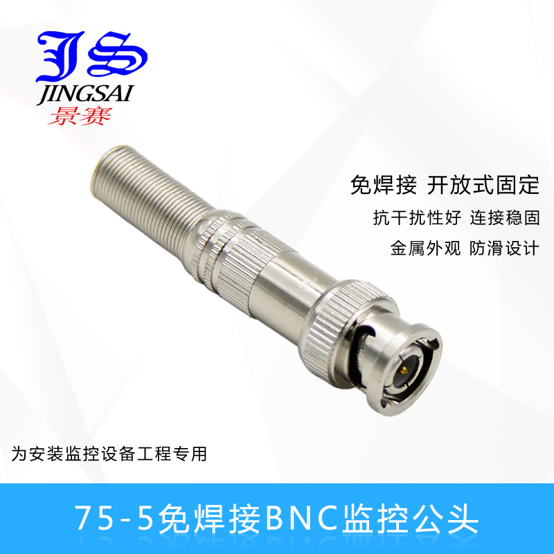 Js q9 monitoring bnc connector bnc connector bnc connector free welding accessories for good workmanship