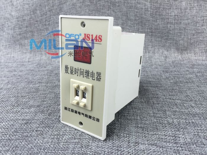 Js14s time relay counter intelligent time relay 14 pin