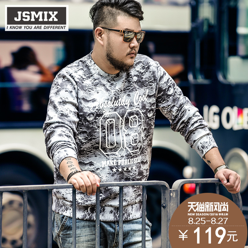 bf0fbff2b353d Get Quotations · Jsmix large size men s men space cotton intercropping head  sweater autumn and winter large fat plus