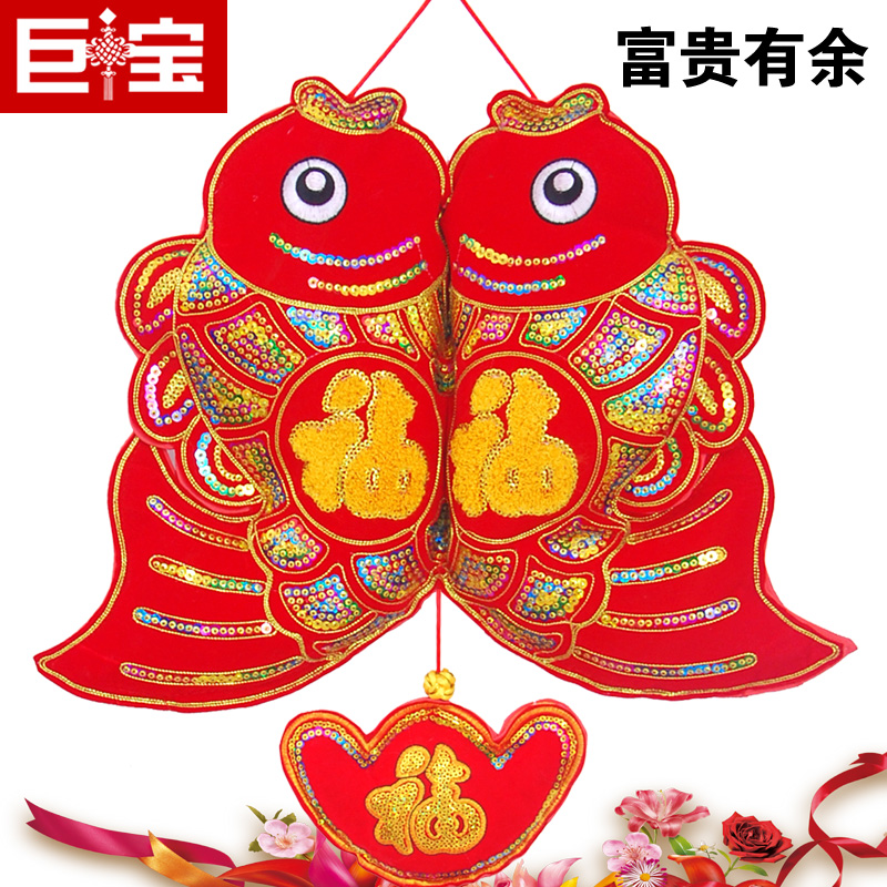 Ju bao chinese knot pendant fish big splash fish boutique sequined embroideries embroidery flocking cloth fish ornaments housewarming