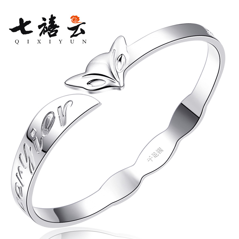 Jubilee cloud seven silver fox opening silver bracelet 999 sterling silver bracelet female korean fashion jewelry to send his girlfriend